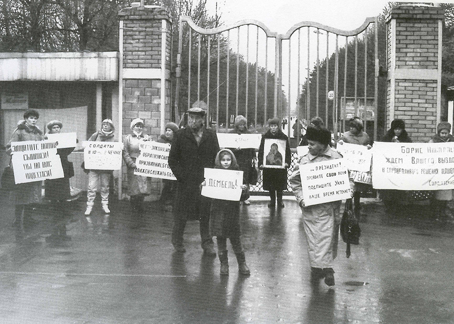 1996 - Soldiers' Mothers-Against the Chechen war Right Livelihood Award