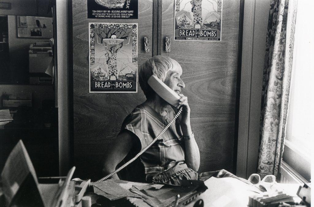 Carmel Budiadjo